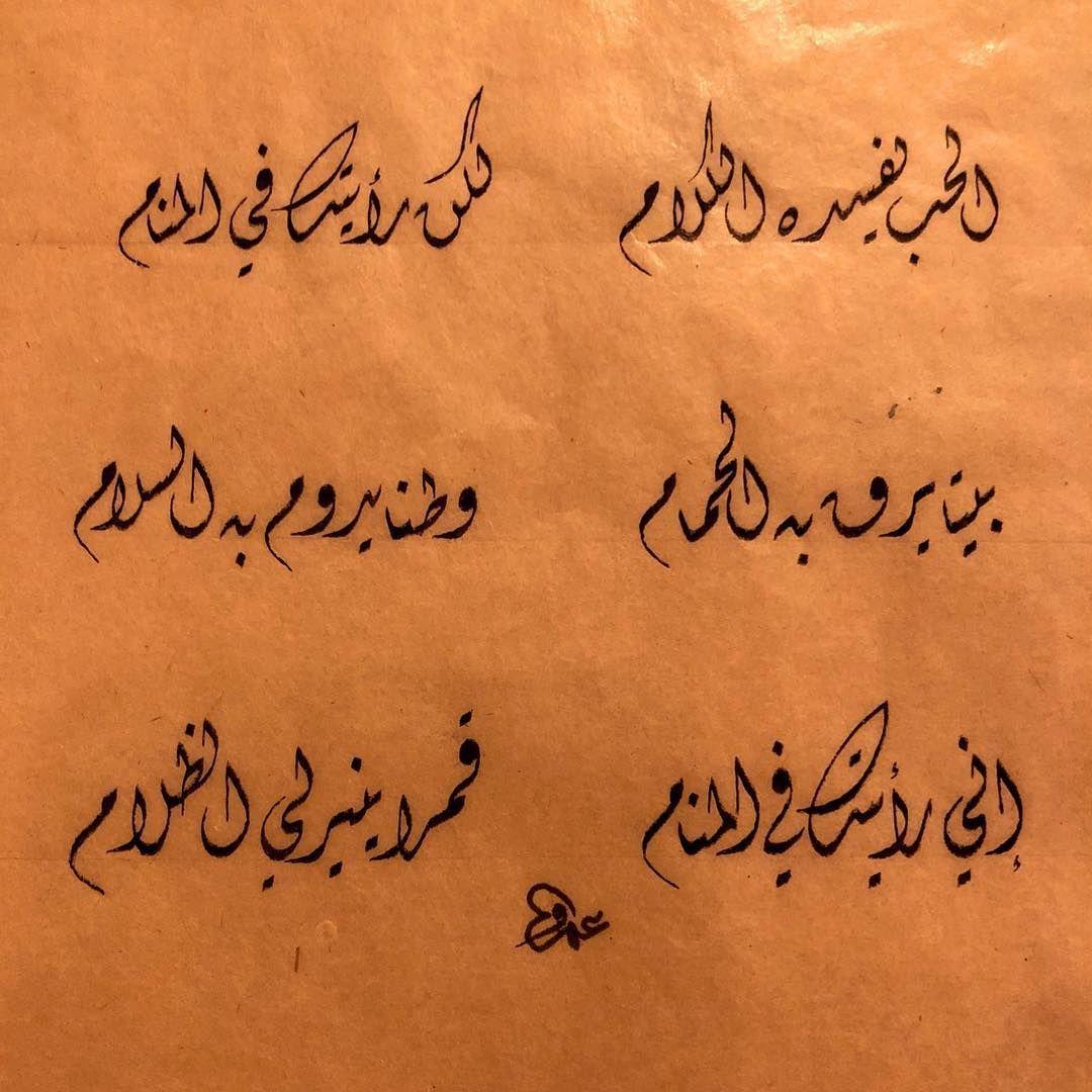 Pin On Amr Ajhalawani