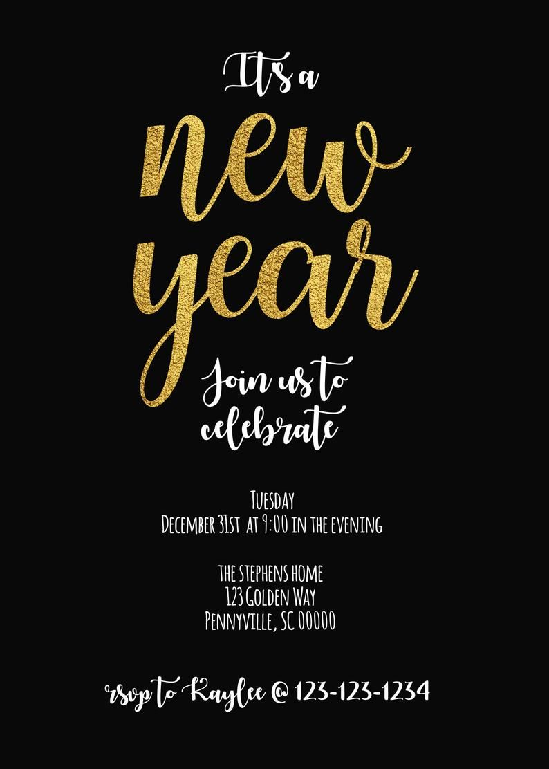 Black and Gold New Years Eve Party Invitation Printable