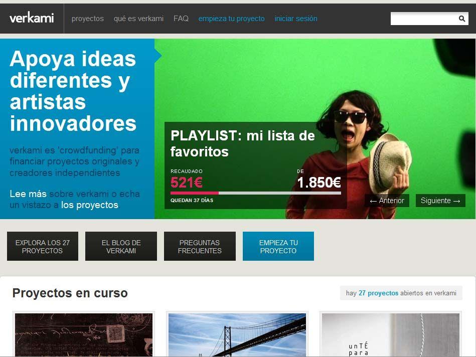Tendencias: #fondeo en México | coolhuntermx
