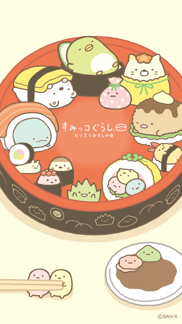 Sumikko Gurashi Sushi Phone Wallpaper In 2019 Kawaii