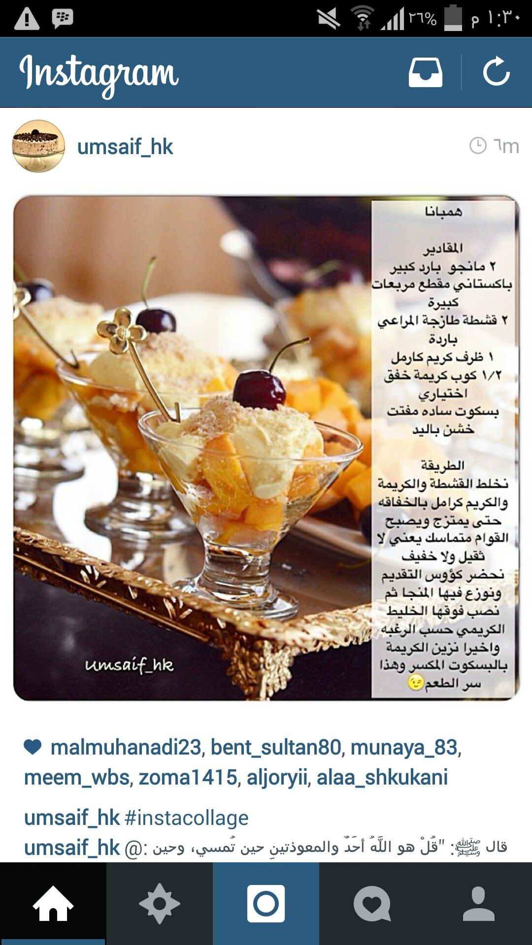 Pin By Mahooosh On Food Food Middle Eastern Recipes Middle Eastern