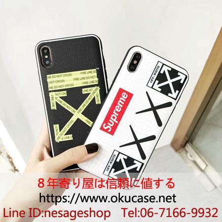 エレメント ケース iphone8