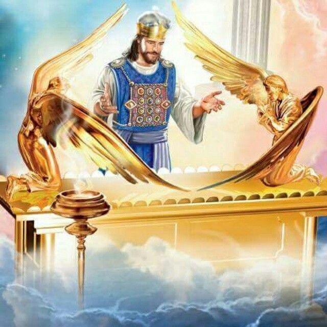 mercy-seat-bapt   Bible Study Exam