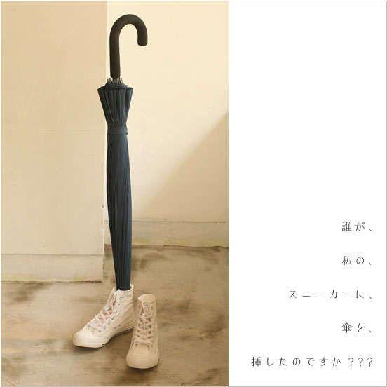 Gag Shoe Umbrella Stands : umbrella stands