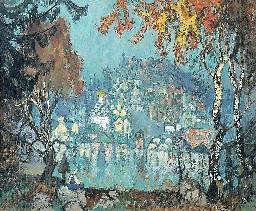 GorbatovKI PotonuvGorodISTR - Konstantin Gorbatov - Wikipedia   Peinture, Peinture contemporaine ...