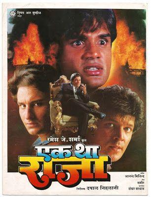 Ek Tha Raja (1996) Full Movie Watch Online Free HD - MoviezCinema.Com