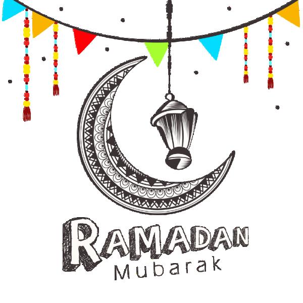 Ramadam Mubarak Design Mug Zazzle Com In 2021 Ramadan Ramadan Greetings Printable Coloring Pages