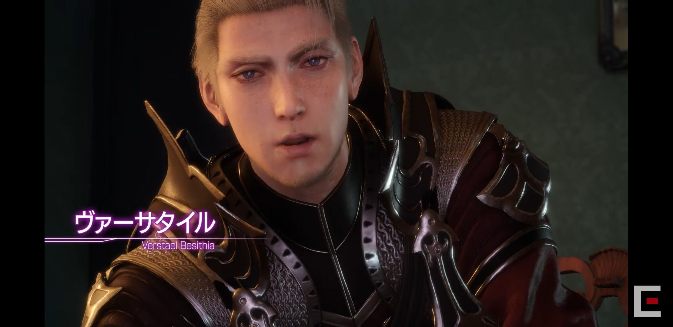 A young Verstael from Episode Ardyn    Final Fantasy XV