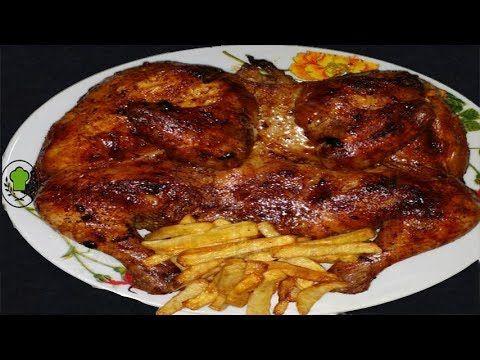 دجاجة محمرة طريقة تحضير دجاج مشوي بالفرن مثل دجاج في المطاعم Poulet Food Chicken Pork