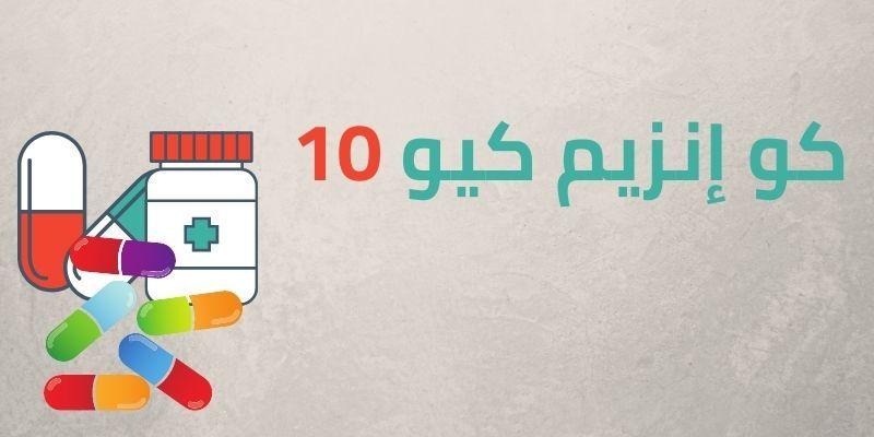 Pin By موقع الطب العربي Arab Tib On الصحة Muscle Mario Characters Gaming Logos
