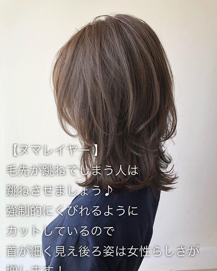 Garden 大沼圭吾 レイヤーカット 前髪カットさんはinstagramを利用しています 今までレイヤーカットをしたけど スタイリングが上手に出来なかった 逆に扱いづらくなった という方 是非ご相談くだい また 髪の量が多い方や くせ毛さんは レイヤースタイル