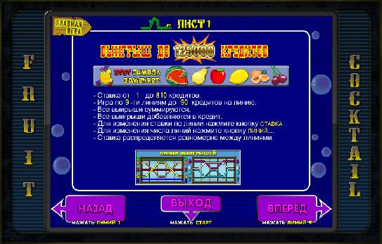Игры онлайн рулетка клубники free online casino bingo