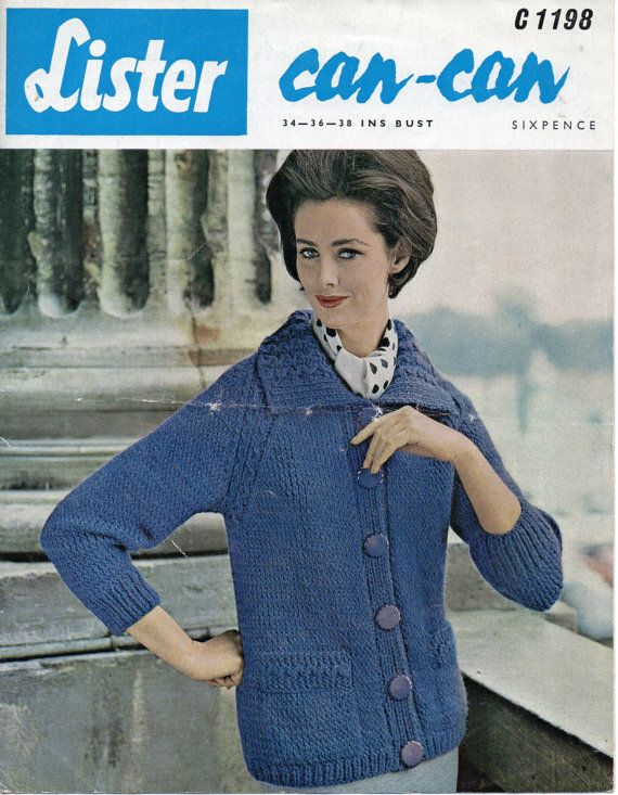 e744246a0 1950s ladys cardigan jacket with patterned collar by Hobohooks ...