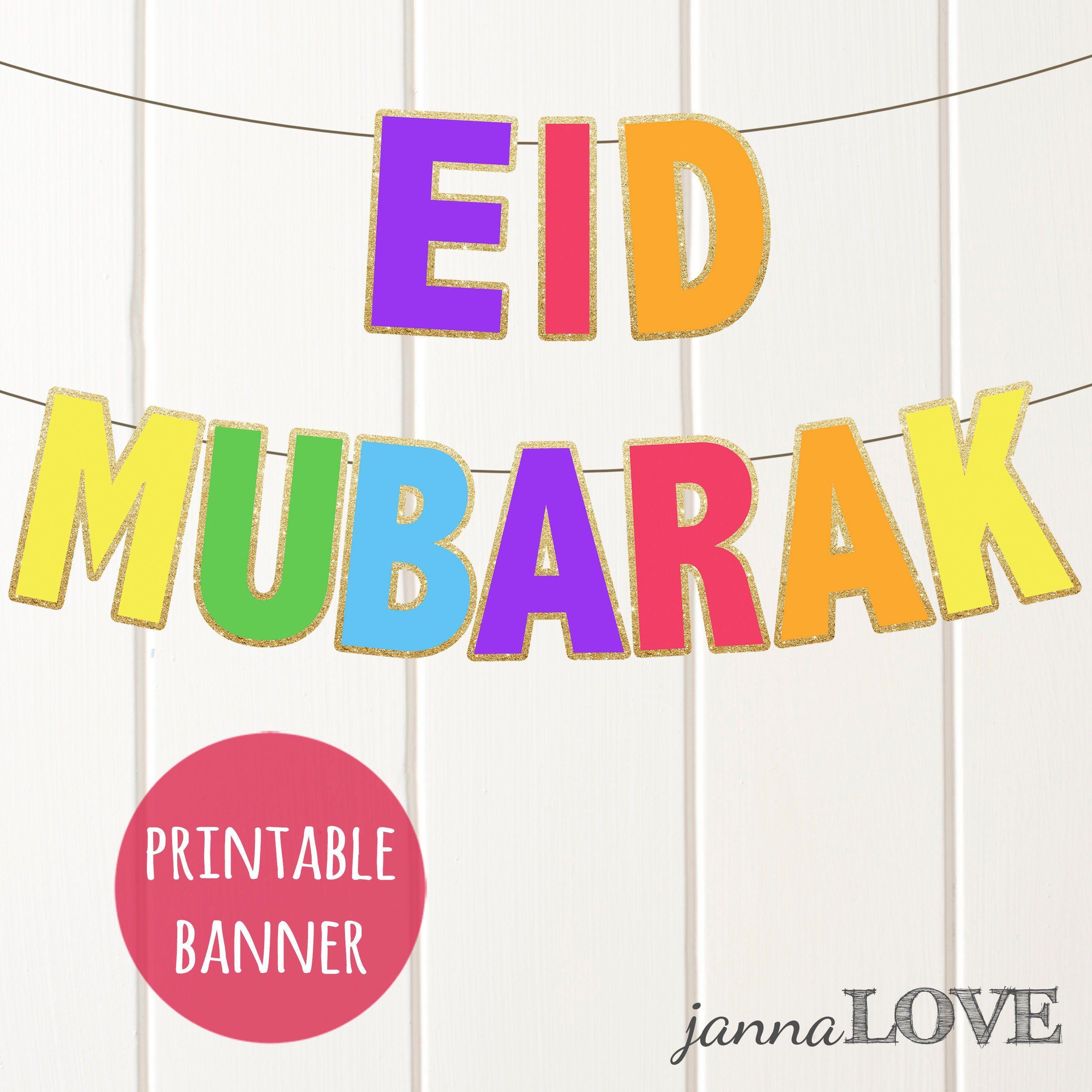 Eid Banner Printable
