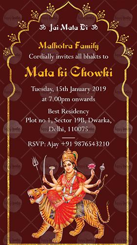 Mkc02 Invitation Card For Mata Ki Chowki Invitations