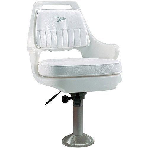 Captain Boat Seats >> Captain Boat Chair Chairs Pedestal Seat Stool Boating