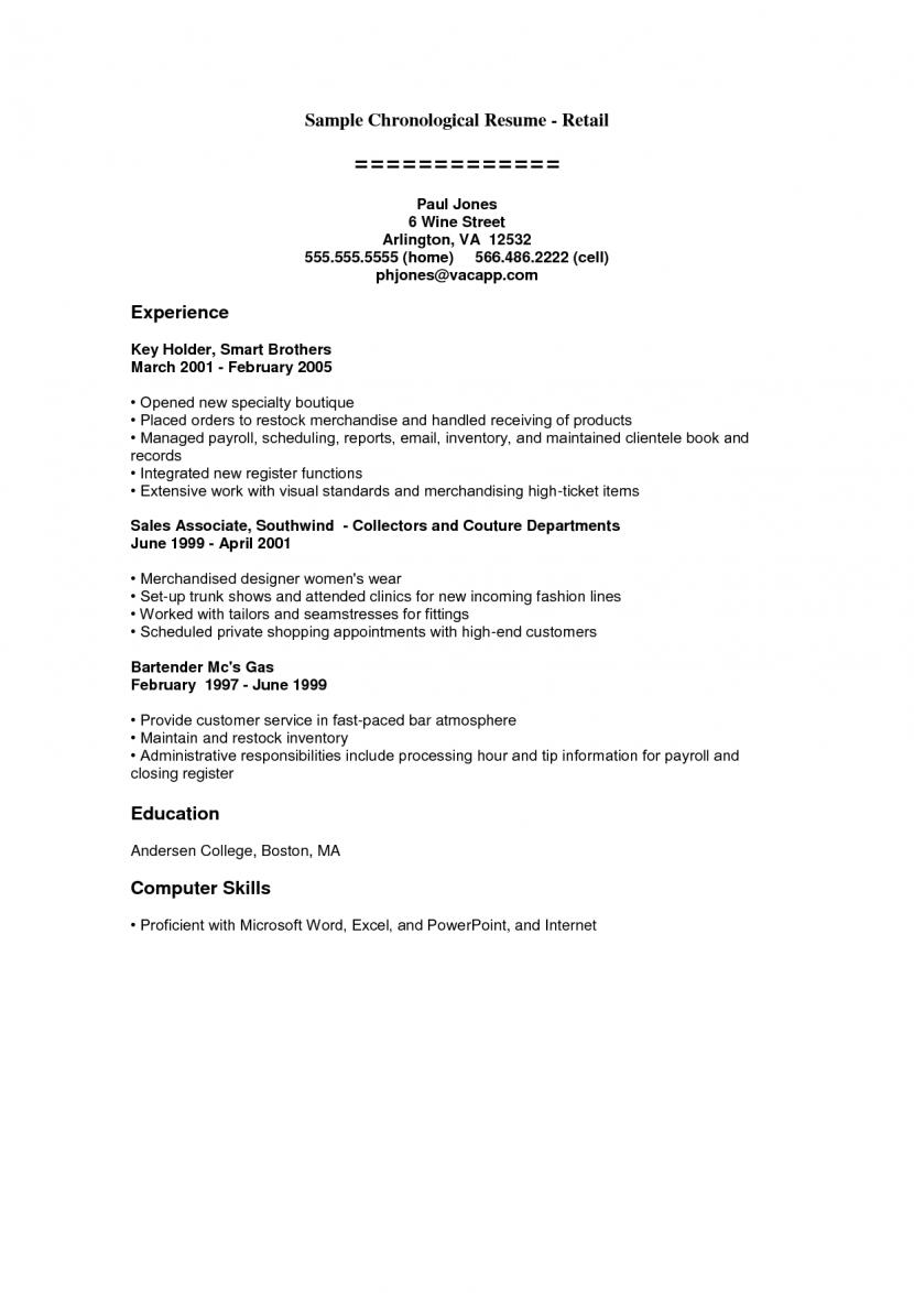 Resume seamstress: sample
