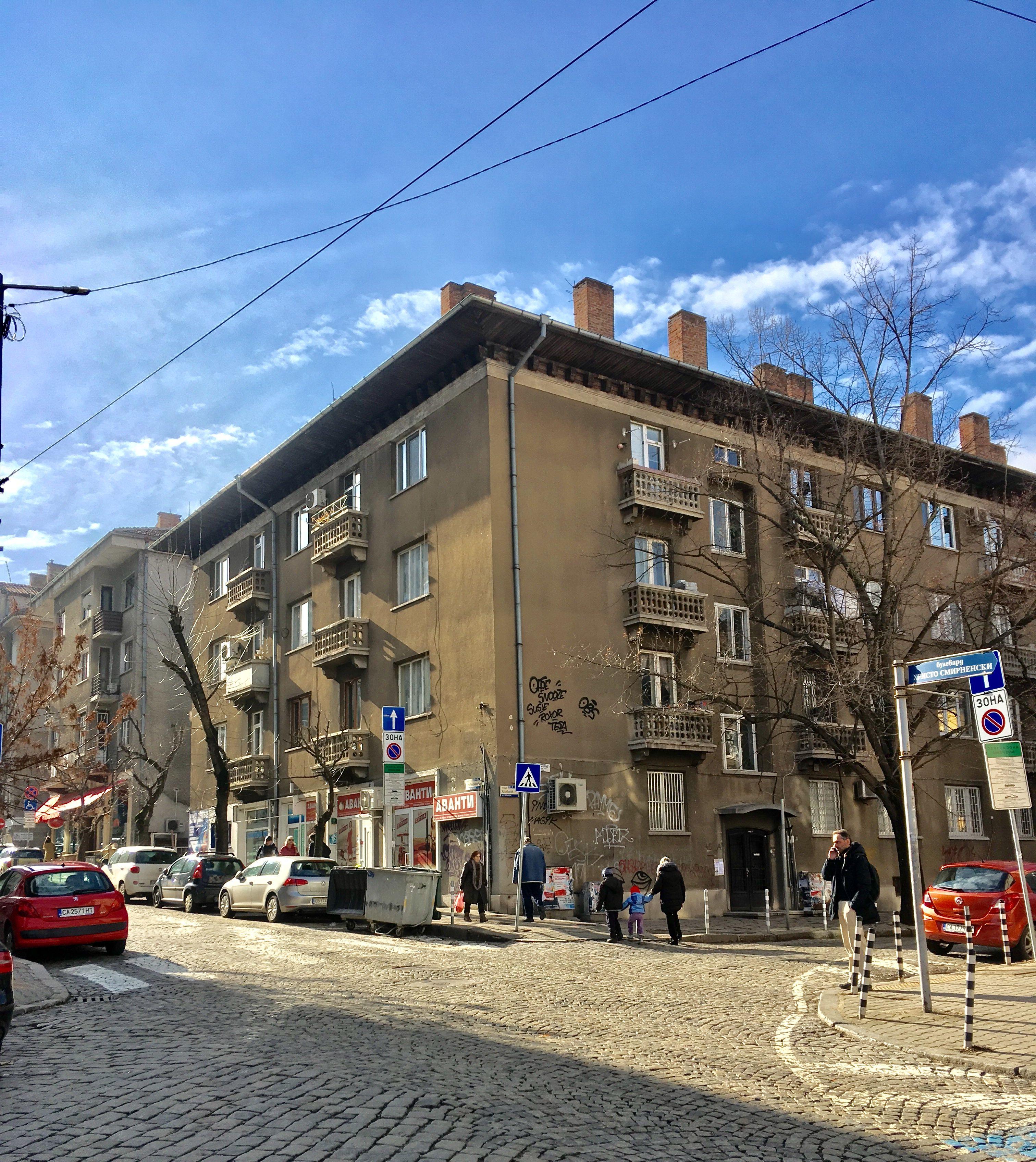 Pl Zhurnalist Lozenec Sofiya Street Photography Street