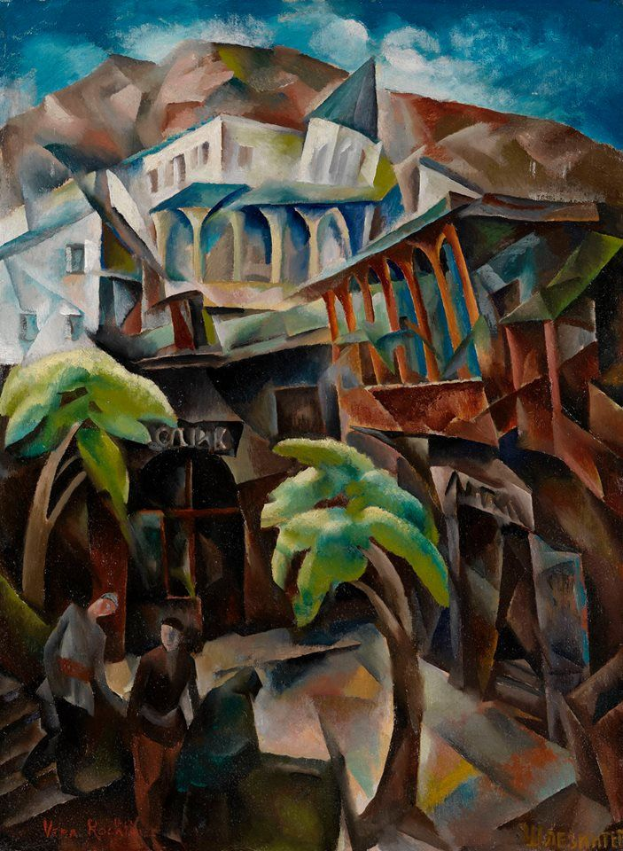 Vera Rockline (Russian born-French, 1896-1934): Environs de Tiflis, 1919. Oil on canvas, 35 x 25.8 inches (89 x 65.5 cm).  Rockline's early work shows the influence of Cubism, obviously influenced by her mentor Alexandra Exter, but her coloration was more subtle; more in the manner of Cezanne
