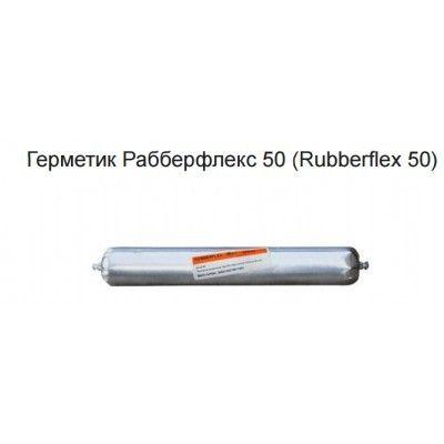 Герметик полиуретановый эмфимастика pu-25 однокомпонентный полиуретановая мастика на эпоксидной основе