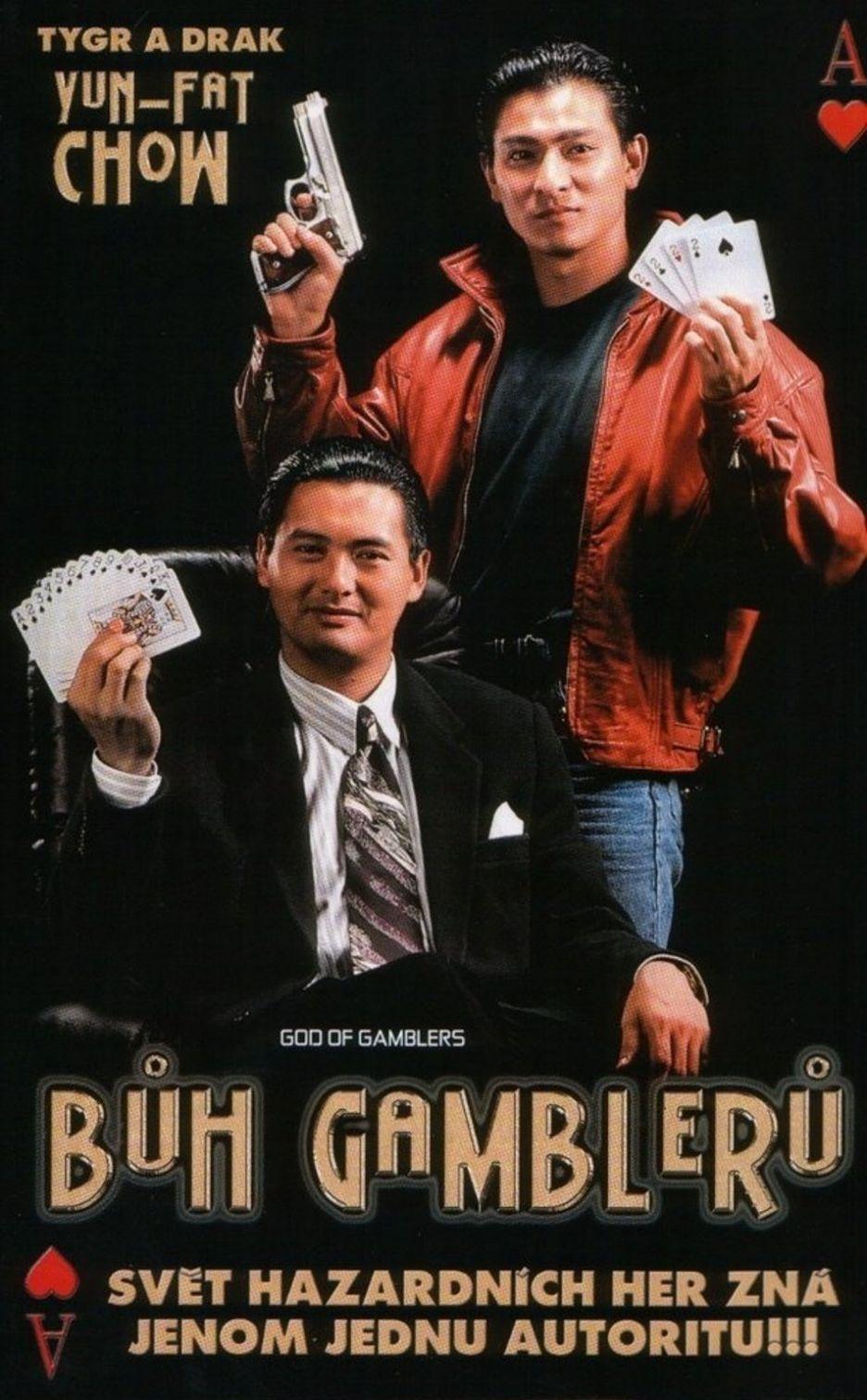 Gambling God