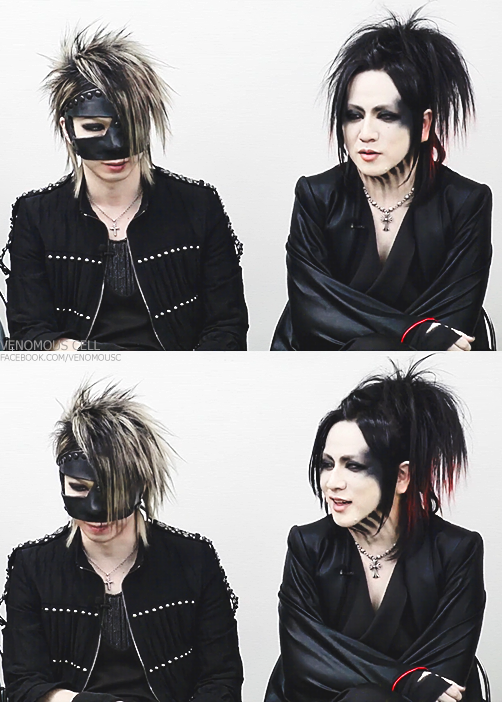 Reita and ruki the gazette jrock and visual kei for Koi gazette