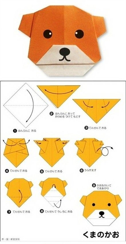 easy to learn small animal origami although steps are