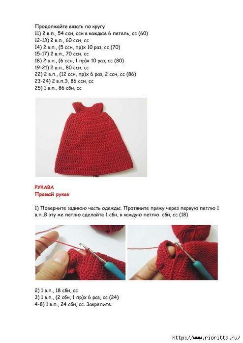 СЃС‡ (10) (494x700, 129Kb)   amigurumi   Pinterest   Noviembre ...