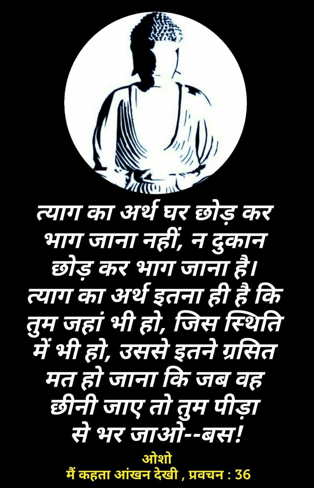 Beautifulakash Lakhera Ji 7887044547 Kabrai Mahoba Uttar Pradesh