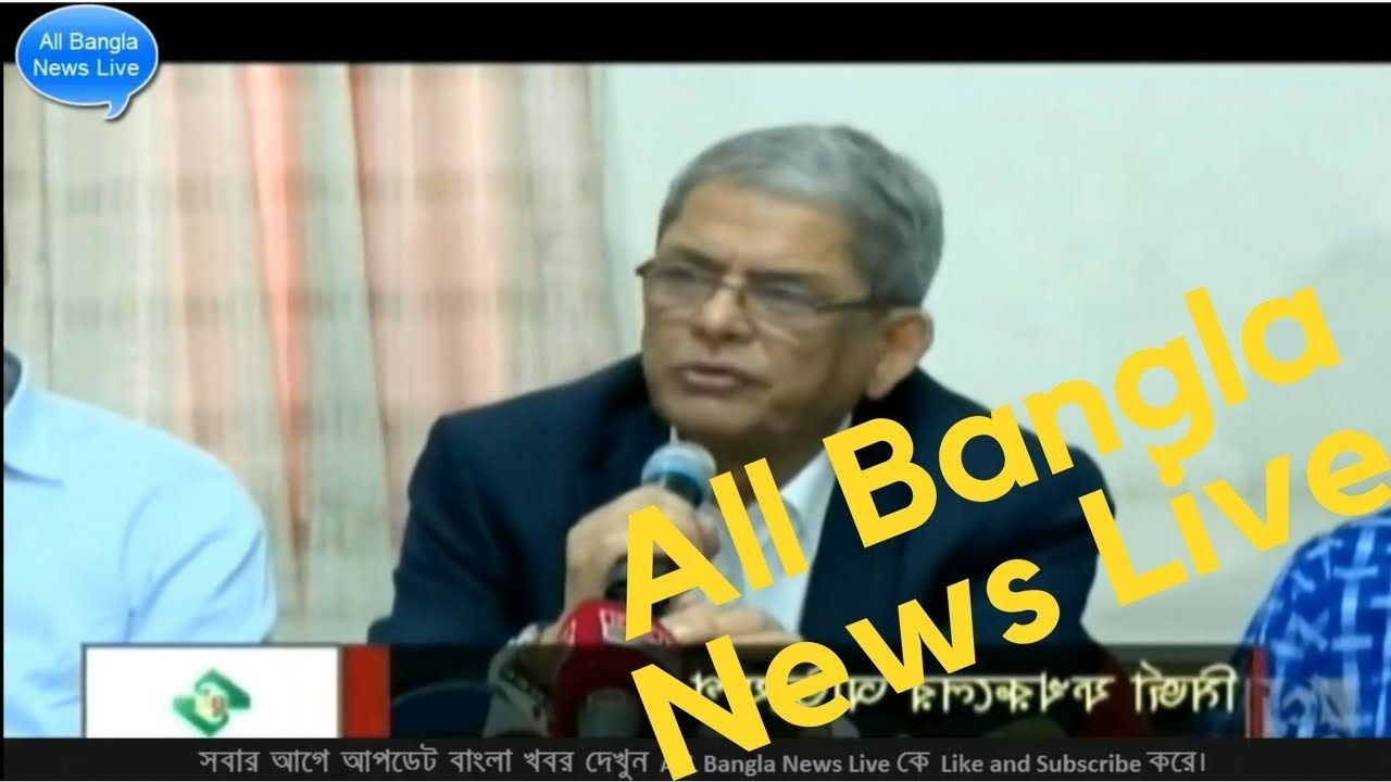 Bangladesh Latest News Live 1 March 2018 Today Bangla News Live All