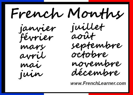 tutorial how to speak months of the year in france language eiffel france learn french. Black Bedroom Furniture Sets. Home Design Ideas
