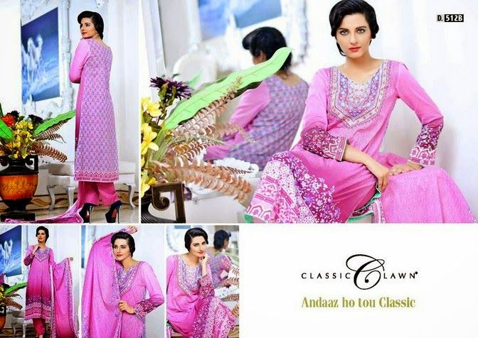 Five (5) Star Eid Collection 2013 for Women |Five Star Lawn Eid Collection