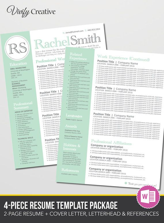 Resume Template Download - Editable Instant Download - 2 Page - resume on microsoft word