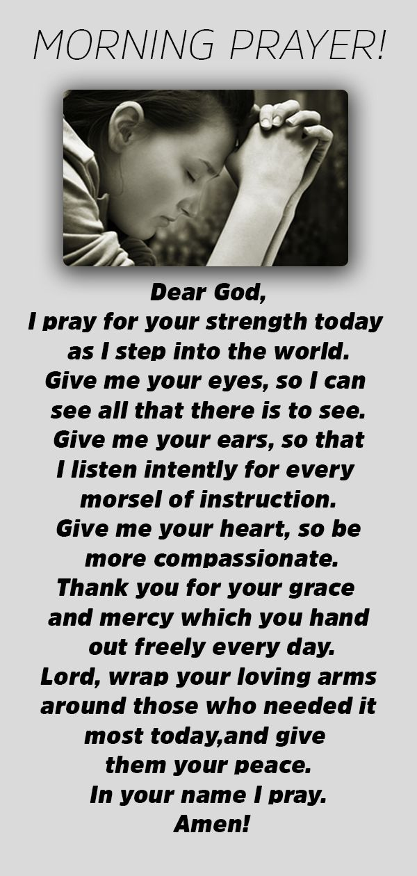 Powerful And Unfailing Morning Prayer quotes prayer prayers prayerquotes biblequotes faithquotes inspirationalquotes is part of Prayer verses -