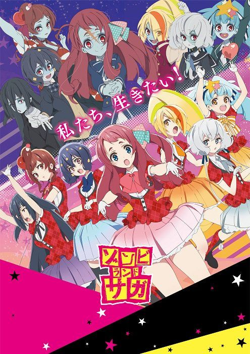 Zombieland Saga Anime, Zombie land saga