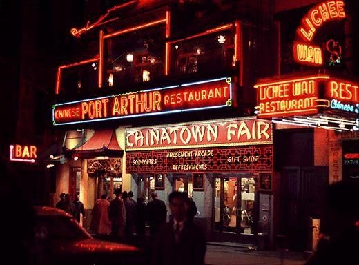 New York Chinatown 1960 Port Arthur Restaurant And Chinatown Fair At Lower Mott Street The Restaurant Close Restaurant New York New York Chinatown Chinatown