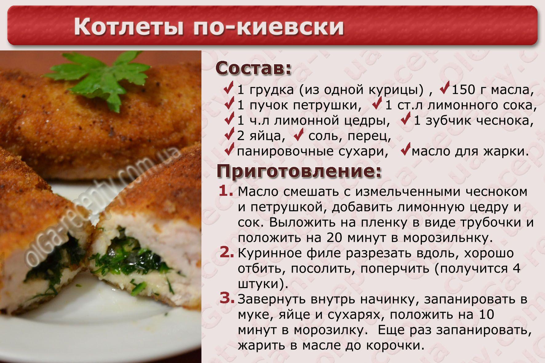купить, рецепты разных блюд с пошаговыми фото это