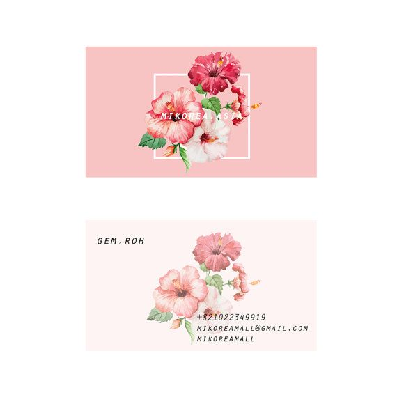 Set of 200 business name card unique and modern by mikorea set of 200 business name card unique and modern by mikorea colourmoves