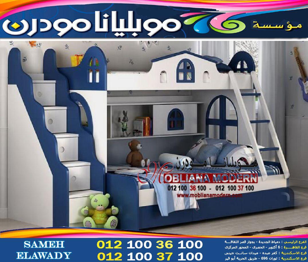 صور سرير اطفال دورين مودرن بديكورات غرف اطفال2025 In 2021 Kids Bedroom Toddler Bed Bed