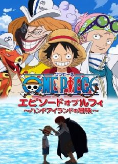 One Piece Dublado Especial Luffy A Aventura Na Ilha Da Mao