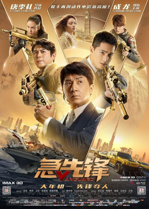 Vanguard (2020) Chinese movie poster | Jackie chan movies ...