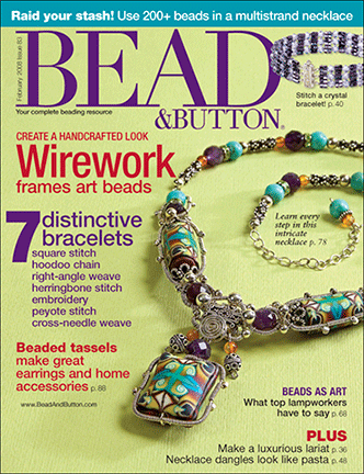 083 Bead & Button Magazine, 2008 February, #83 (Used) at Sova-Enterprises.com