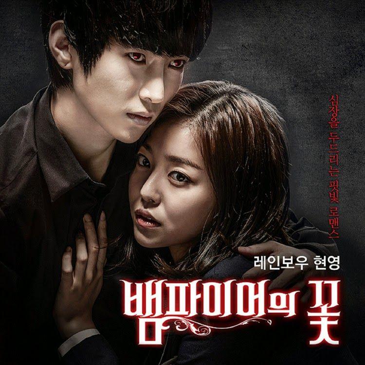 Vampire Flower OST (VA - 뱀파이어의 꽃) [FULL ALBUM] (MP3