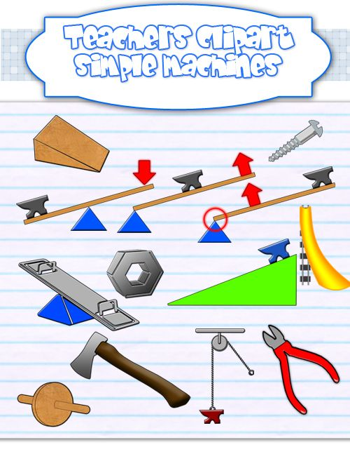 simple machines clip art - this set includes colored and line art