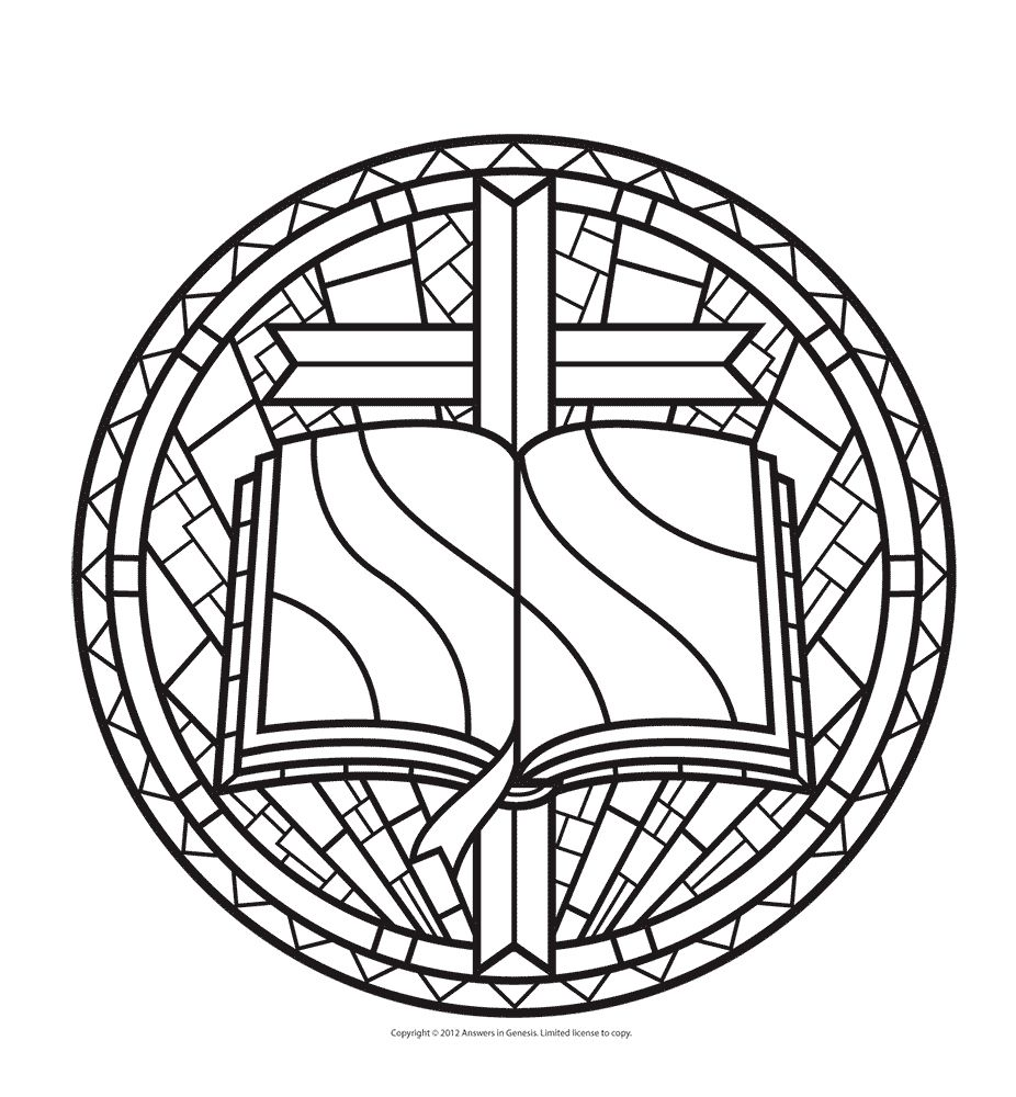 Stained Glass Window Coloring Page Inspirational 1000 Images About Coloriage Medieval Chateaux Villes In 2020 Medieval Stained Glass Faux Stained Glass Coloring Pages