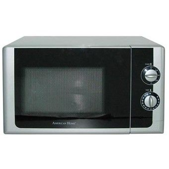 American Home Amw 60mtslv Microwave Oven Onlineping Lazadaph Lazadaphilippines Onlinepingphilippines