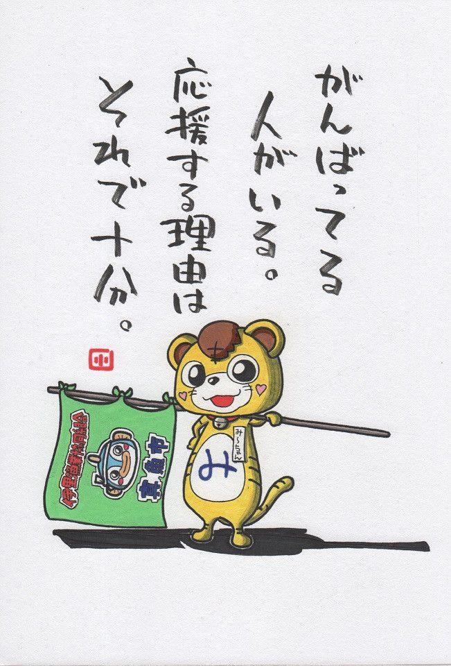 ヤポンスキー こばやし画伯オフィシャルブログ「ヤポンスキーこばやし画伯のお絵描き日記」Powered by Ameba-65ページ目
