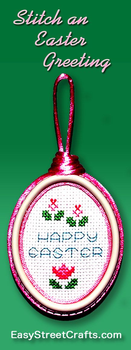 A DECORATIVE BACK FOR THE OVAL EASTER BUNNY Cross-stitch pattern is ...