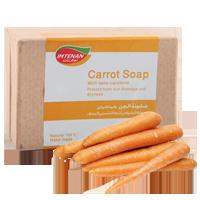 صابونة الجزر بالبيتاكاروتين طبيعى 100 مصنوعة يدويا زيت بذر الجزر الطبيعي لحماية البشرة من أشعة الشمس والجفاف زي Natural Beauty Care Carrot Soap Beauty Care