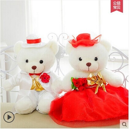 99 00 Buy Now Http Alixqr Worldwells Pw Go Php T 32222604764 Large 60cm White Suits Cute Teddy Bear Pics Valentines Day Teddy Bear Teddy Bear Wallpaper